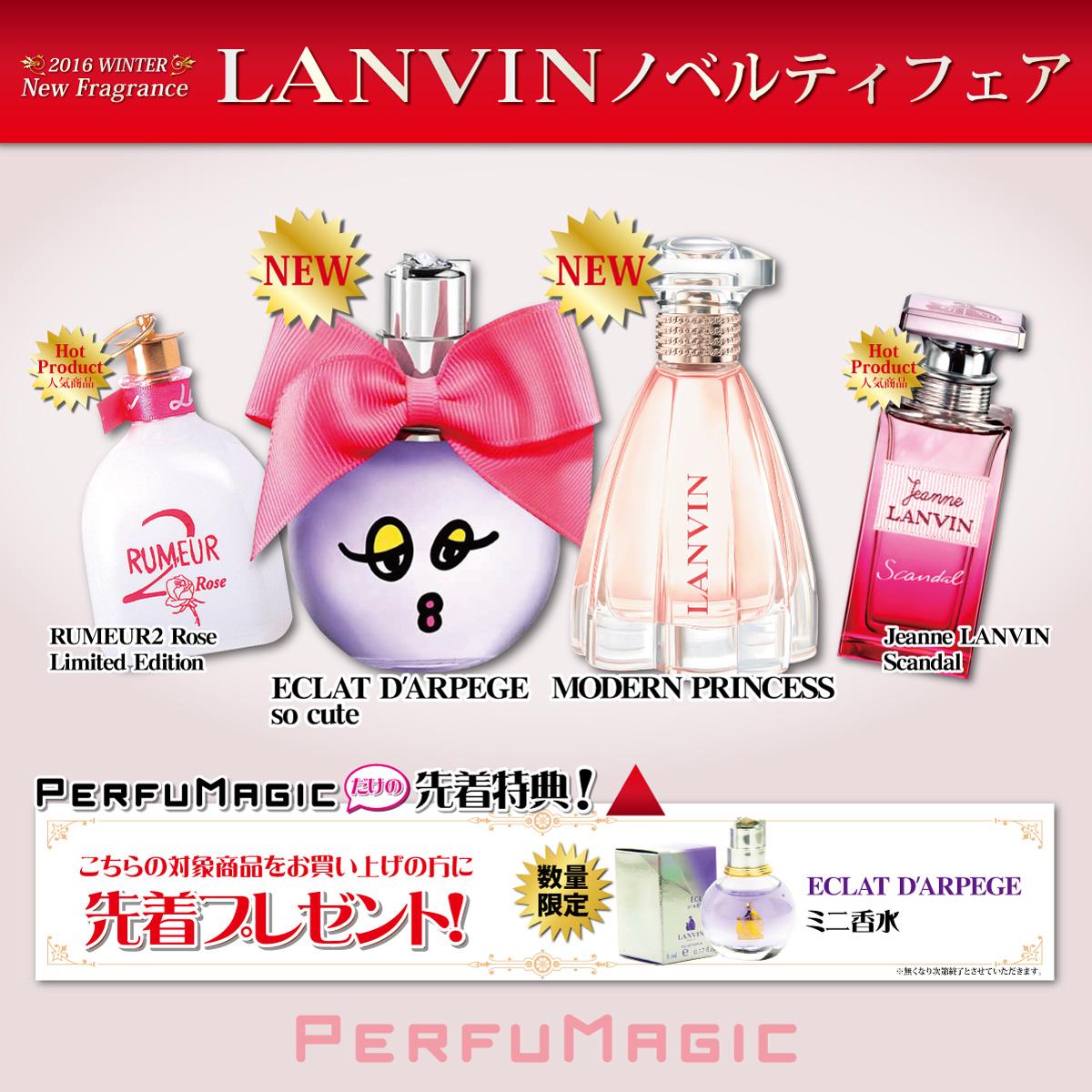 lanvin-fair