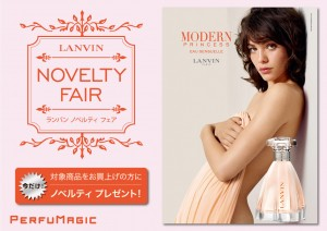 18.4_LANVIN-Novelty-FAIR-A3